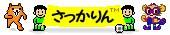 sakkarin_fct.jpg