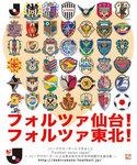 Dekirukoto_J_zan01.3.2.jpg
