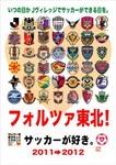 Dekirukoto_J_zan03b.jpg