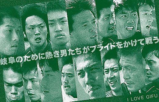 FCGIFU_03.jpg