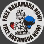 Free Hakamada Now!_glayB&Rb.jpg