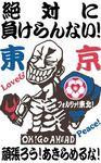 makerannai2012.jpg