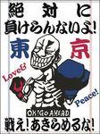 makerannai_mihon2.jpg